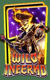 สล็อต Wild Inferno